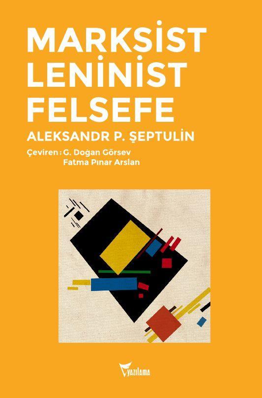 Marksist Leninist Felsefe – kapak
